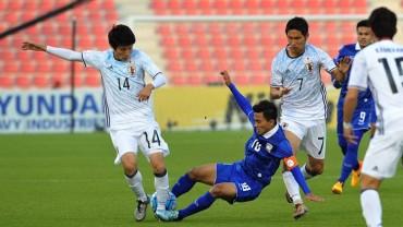 ยู-23 ทีมชาติไทย 0-4 ญี่ปุ่น