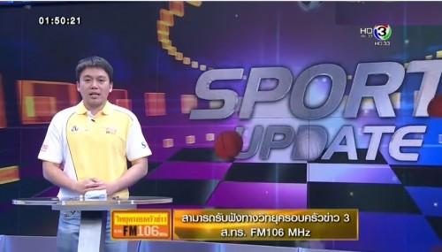 ชาวเน็ตแซว ผู้ประกาศข่าวกีฬาข่าววันใหม่ อ่านข่าวไม่รู้เรื่อง