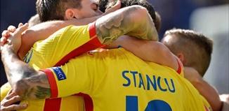 อาร์เมเนีย 0-5 โรมาเนีย